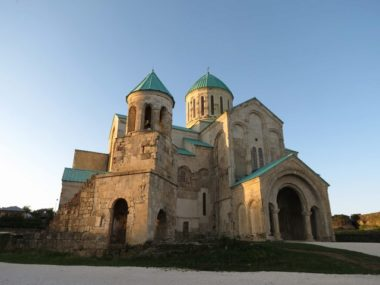 Кутаиси-тур